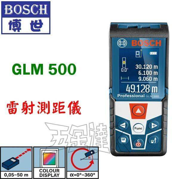 GLM500 雷射測距儀,五金工具,測距儀