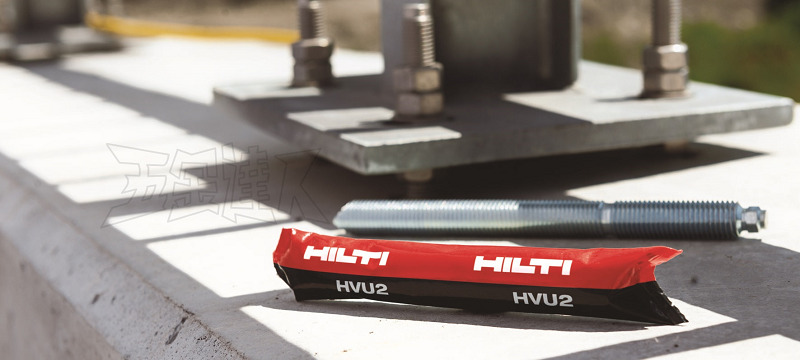 HILTI,HVU2 M20,安卡錨栓,植螺桿