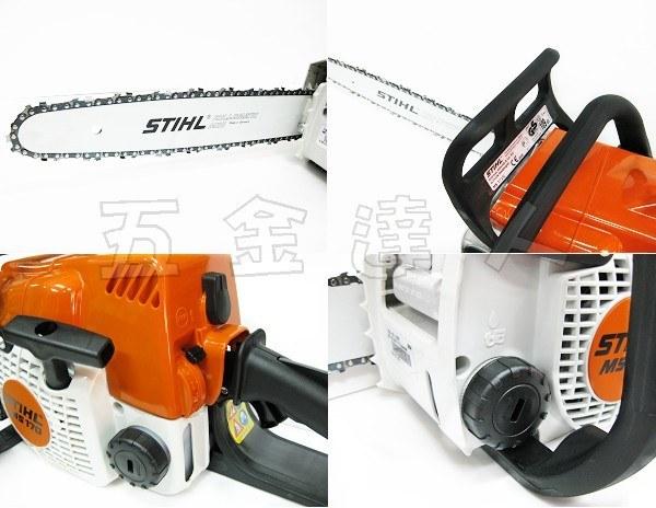 STIHL,引擎鏈鋸機,MS170
