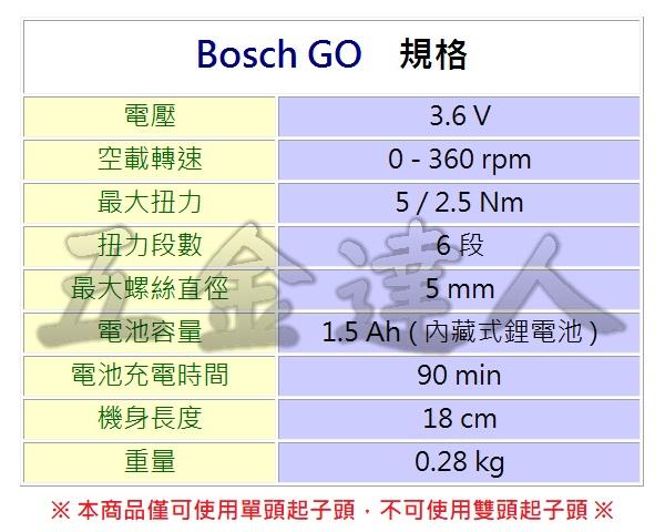 BOSCH GO 3,五金工具,起子機
