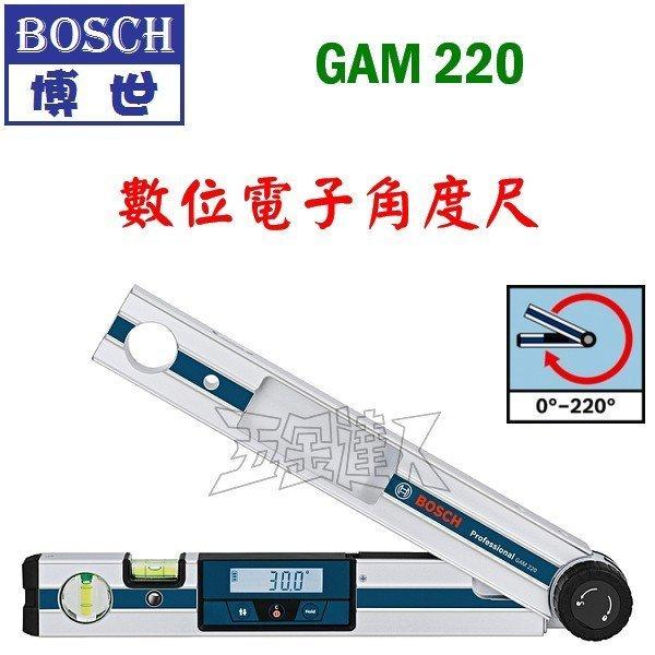 GAM220,數位角度尺,五金工具