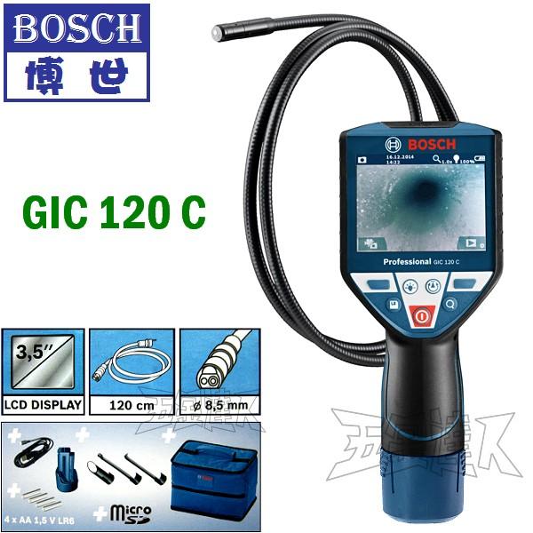 GIC120C,五金工具,管路探測器