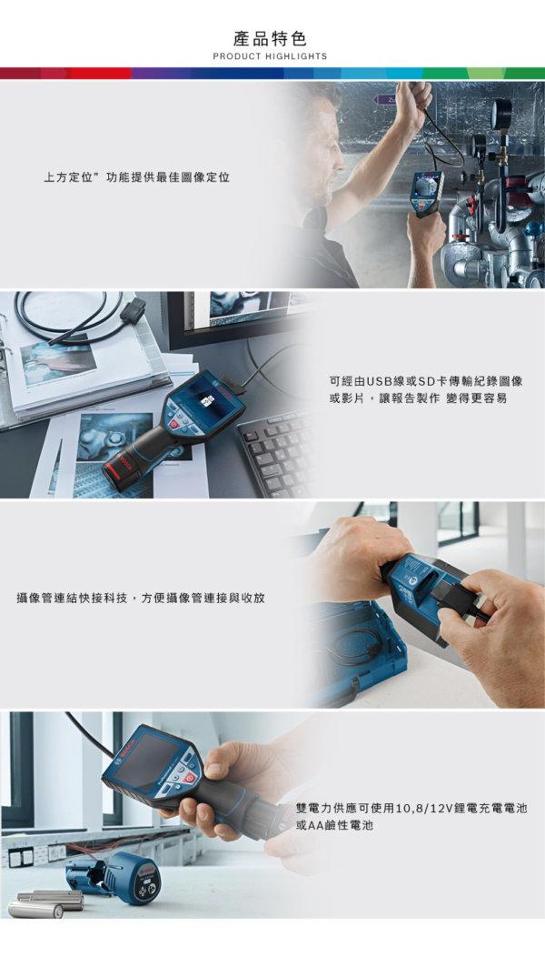 GIC120C_5,五金工具,管路探測器