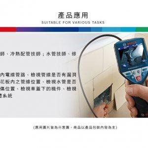 GIC120C_6,五金工具,管路探測器