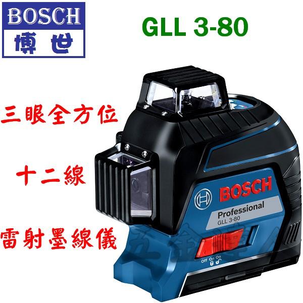 GLL3-80 1,五金工具,雷射墨線儀