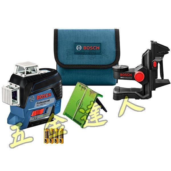GLL3-80CG_3,五金工具,雷射墨線儀