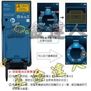 GLM150C_2,五金工具,測距儀