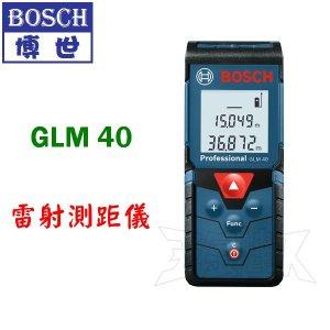 GLM40,五金工具,測距儀