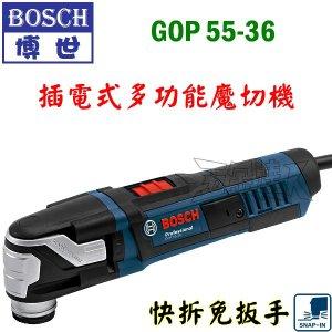GOP55-36,五金工具,魔切機