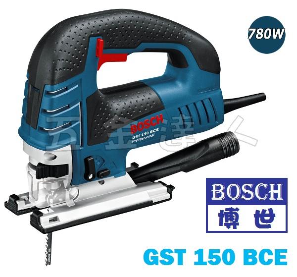 GST_150_BCE_1,五金工具,線鋸機