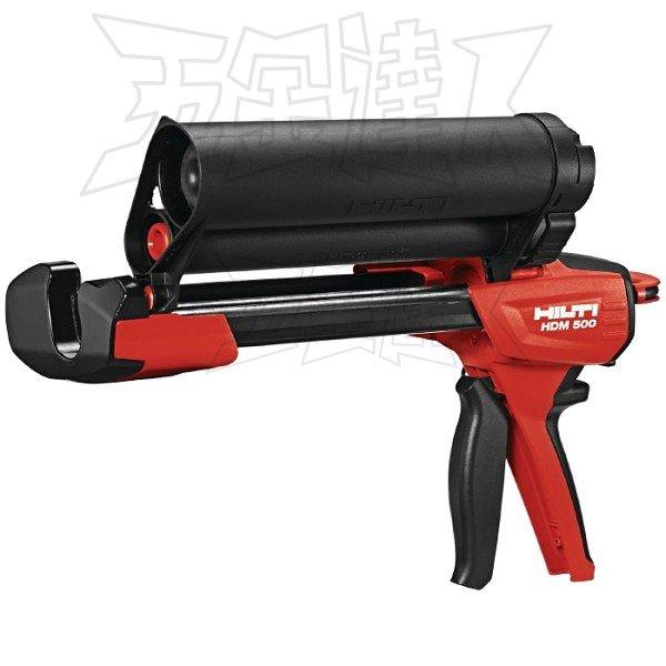 HDM500_2,五金工具,植筋膠槍