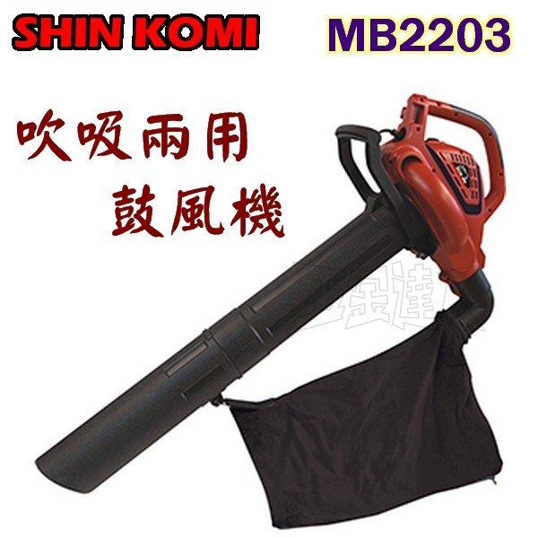 MB2203,五金工具,鼓風機