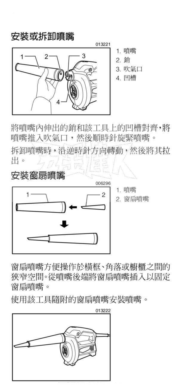 MT401_4,五金工具,吹風機