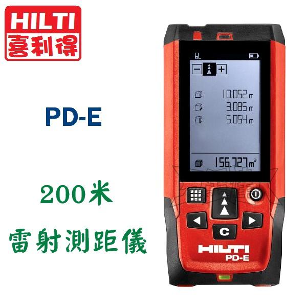 PD-E,五金工具,測距儀