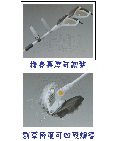 RLT550_2,五金工具,割草機