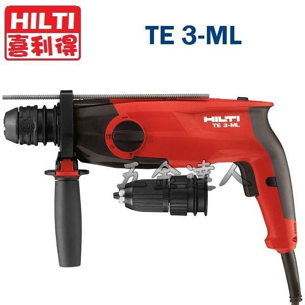 TE3-ML,五金工具,鎚鑽