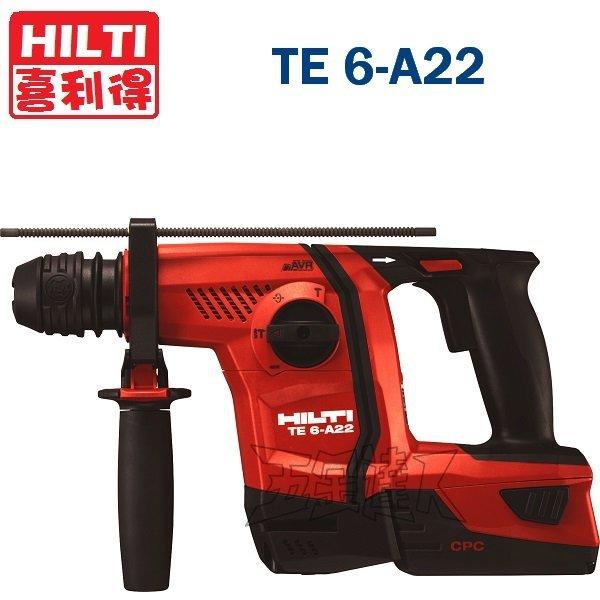 TE6-A22,五金工具,鎚鑽