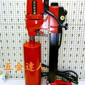 TF-995B_2,五金工具,鑽孔機