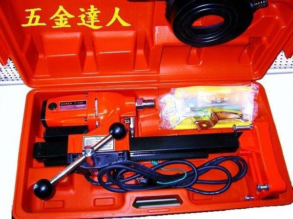 TF-995B_3,五金工具,鑽孔機