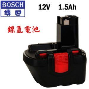 12V 1.5Ah(NiMH),鎳氫電池,五金工具