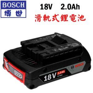 18V 2.0Ah,滑軌式鋰電池,五金工具