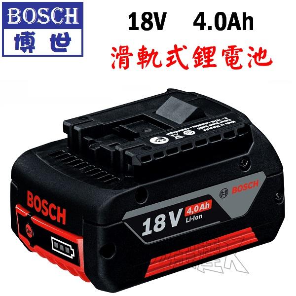 18V 4.0Ah,滑軌式鋰電池,五金工具