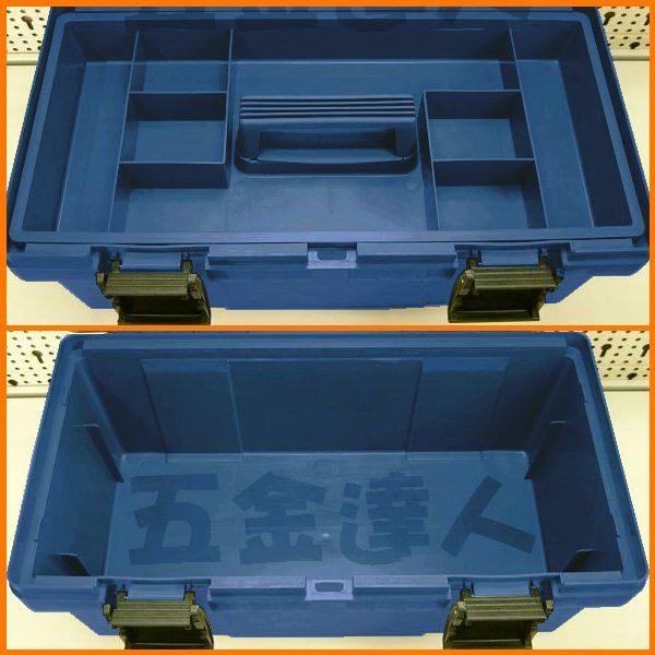 20''工具箱-2,五金工具
