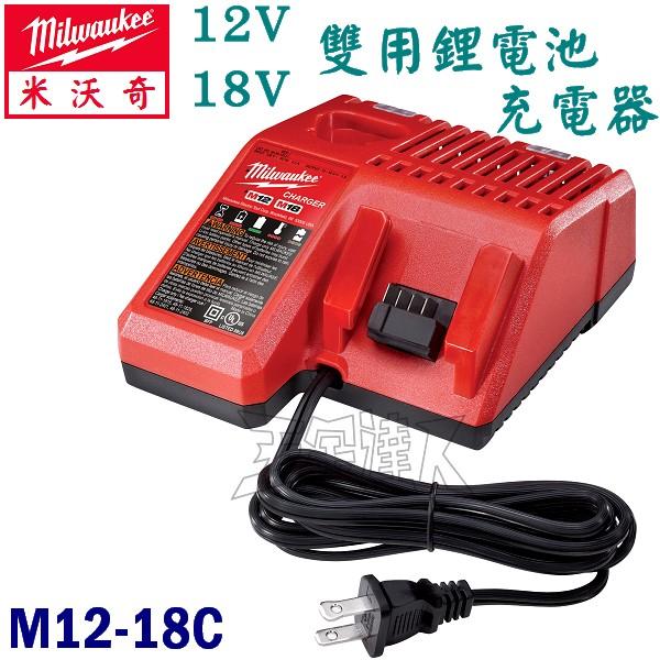 48-59-1812,兩用鋰電池充電器,五金工具