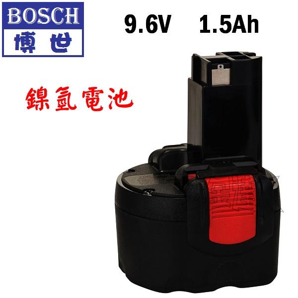 9.6V 1.5Ah(NiMH),鎳氫電池,五金工具