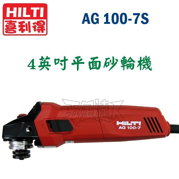 AG100-7S 1,砂輪機,五金工具