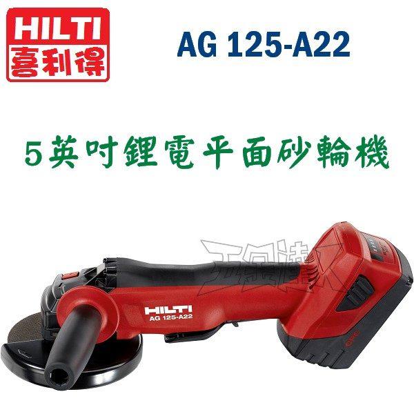 AG125-A22 1,砂輪機,五金工具
