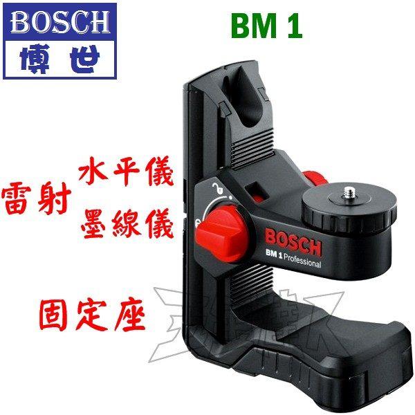 BM1 1,雷射墨線儀固定座,五金工具