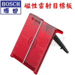 BOSCH 磁性目標板,雷射墨線儀,五金工具