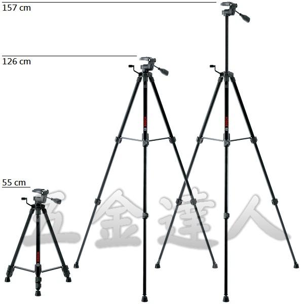 BT150 2,四節式三腳架,五金工具