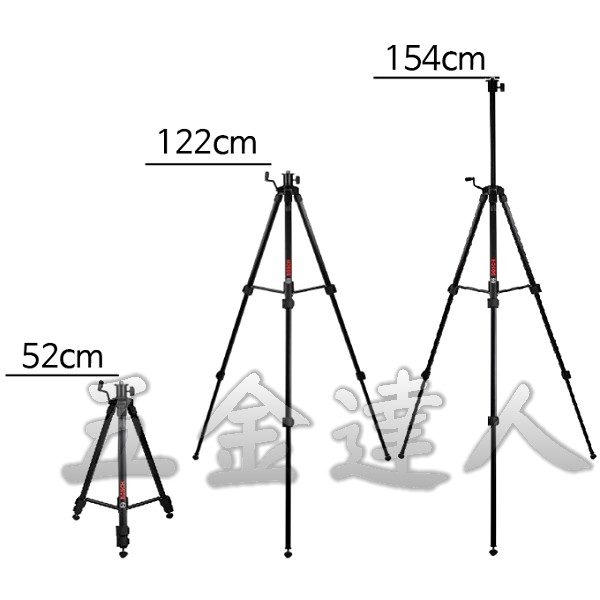 BT150-5/8 2,四節式三腳架,五金工具
