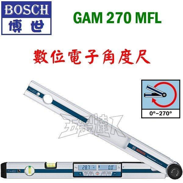 GAM270MFL,數位角度尺,五金工具