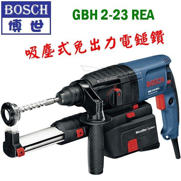 GBH2-23REA,鎚鑚,五金工具