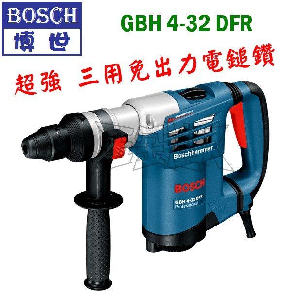 GBH4-32DFR,鎚鑚,五金工具