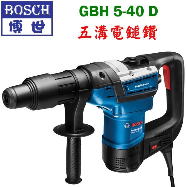 GBH5-40D 1,鎚鑚,五金工具