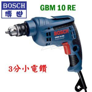 GBM10RE,電鑽,五金工具