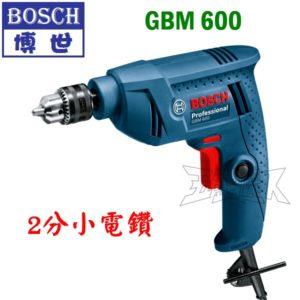 GBM600 1,電鑽,五金工具