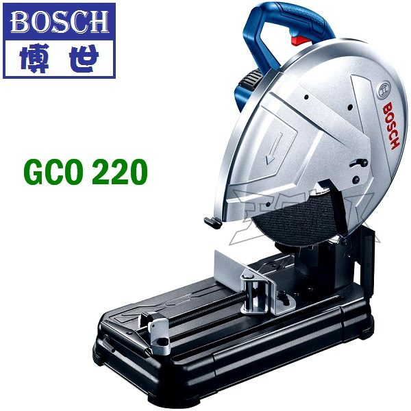 GCO220 1,切斷機,五金工具