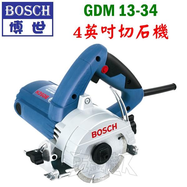 GDM13-34,切石機,五金工具