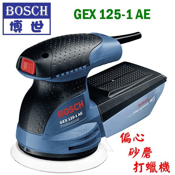 GEX125-1AE,打蠟機,五金工具