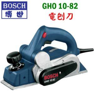 GHO10-82,電刨刀,五金工具