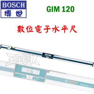 GIM120 1,數位電子水平尺,五金工具
