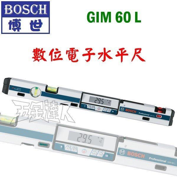 GIM60L,電子水平尺,五金工具