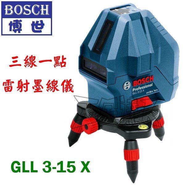 GLL3-15X 1,雷射墨線儀,五金工具