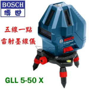GLL5-50X 1,雷射墨線儀,五金工具