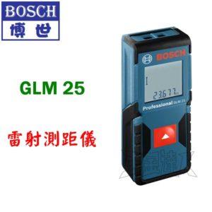 GLM25 1,雷射測距儀,五金工具